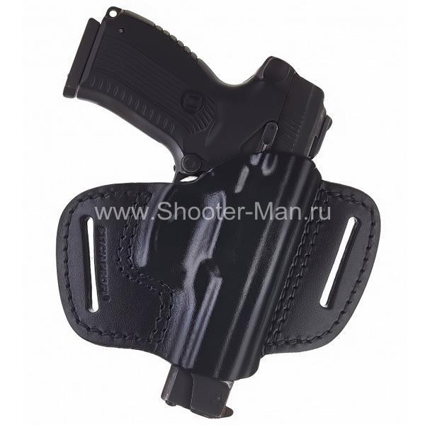 Кобура кожаная для пистолета Викинг поясная ( модель № 1 )