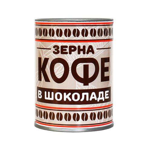 Кофейные зерна в шоколаде
