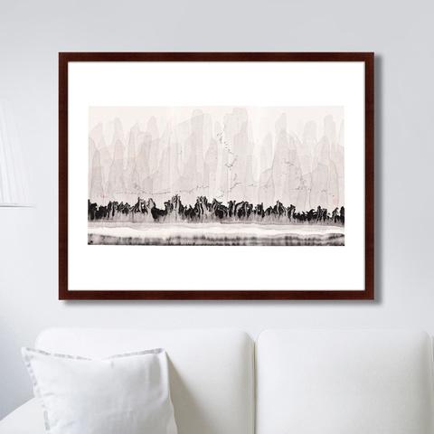 Чен Джалинг - Горы, 1963г
