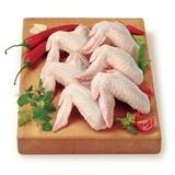 Крыло цыпленка-бройлера замороженное 500 гр от ПФ
