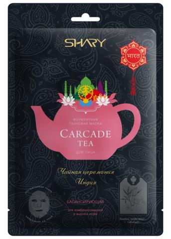 Shary Маска ферментная GARCADE TEA балансирующая 25г