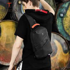 Рюкзак однолямочный молодёжный Tangcool TC907 тёмно-серый