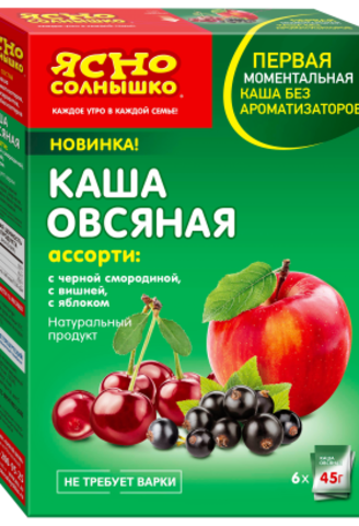 """Каша овсяная """"Ясно солнышко"""" чёрная смородина, вишня, яблоко 270г"""