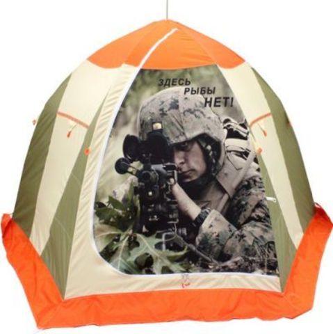 Палатка рыбака Нельма 3 «ЗДЕСЬ РЫБЫ НЕТ!» (автомат) (МИТЕК)