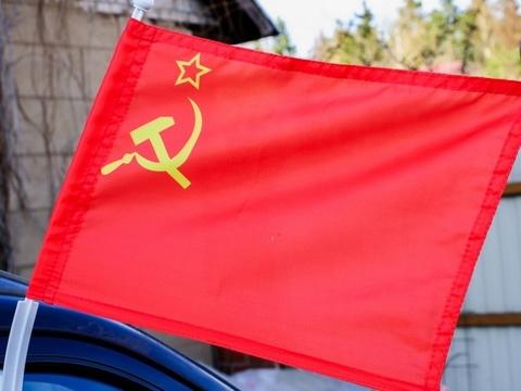 Купить флаг СССР на машину - Магазин тельняшек.ру