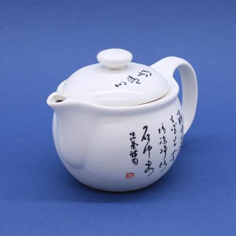 Чайник  керамический белый с иероглифами, с металлическим ситом, 300мл