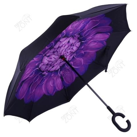 Зонт антизонт фиолетовый цветок механический