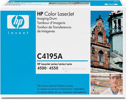 HP C4195A