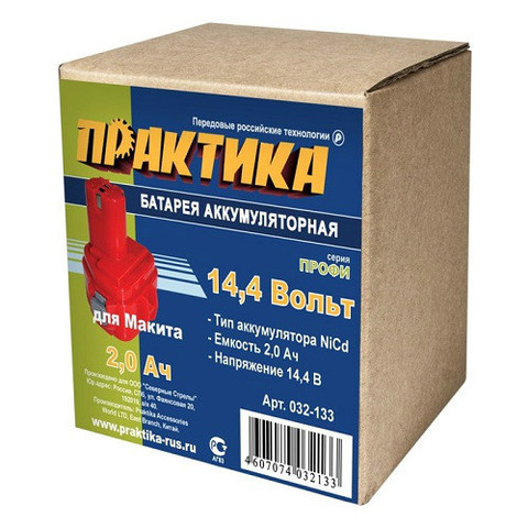 Аккумулятор ПРАКТИКА для MAKITA 14,4В, 2,0Ач,  NiCd (032-133)