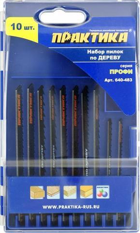 Набор пилок для лобзика ПРАКТИКА по дереву 7 типов, 10шт. ПРО кассета (640-483)