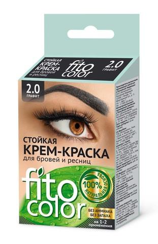 Фитокосметик Fito color Стойкая крем-краска для бровей и ресниц цвет Графит 2х2мл