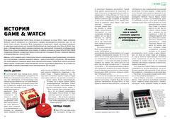 История Nintendo. 1980-1991 Game & Watch