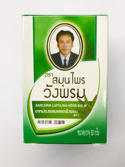 Wang Prom Тайский зеленый бальзам Green Balm, 50 г