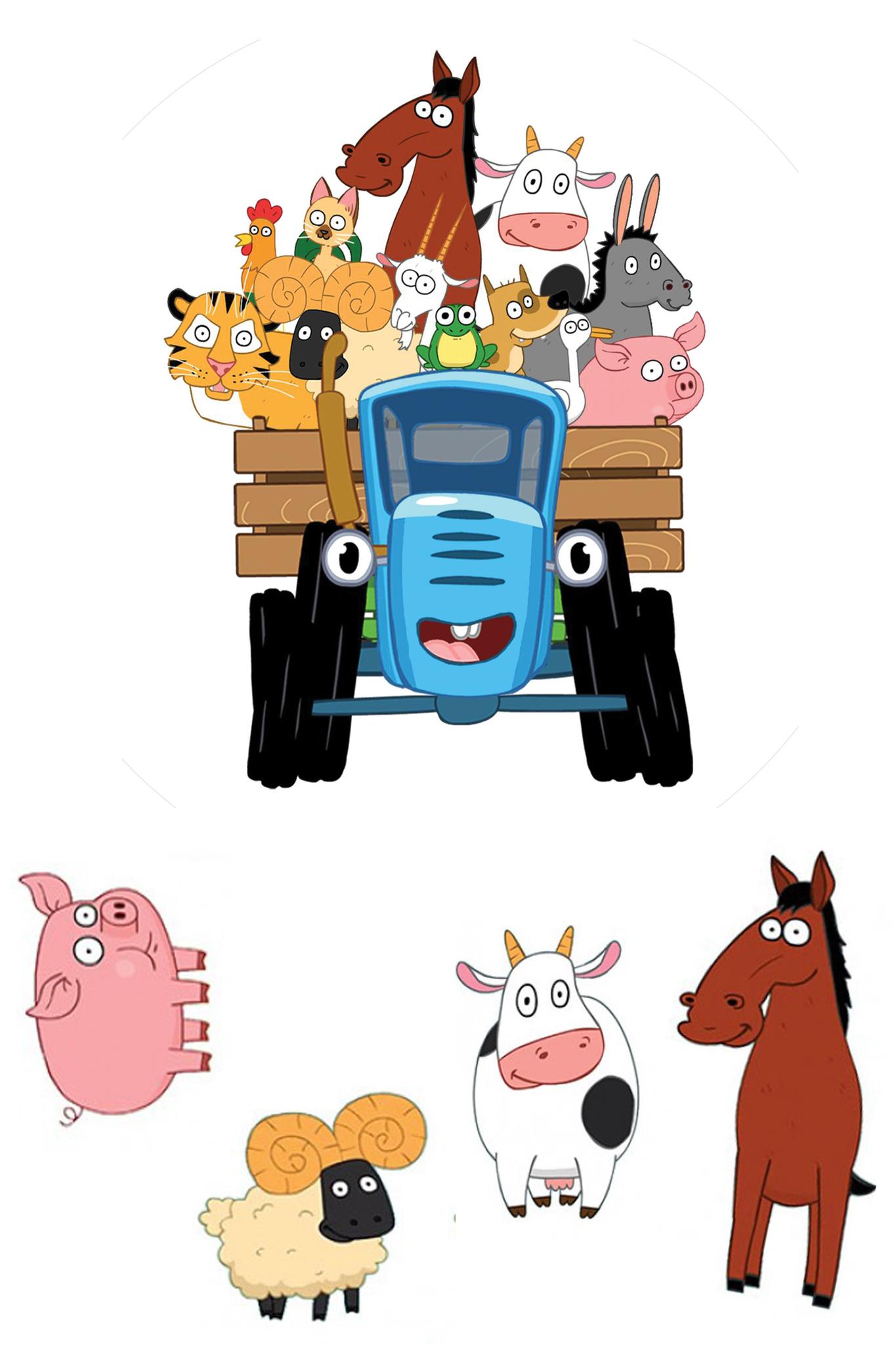 Синий трактор 3