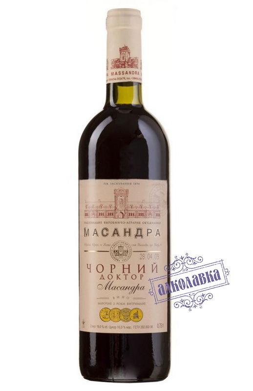 Вино Черный доктор Массандра 0,75л