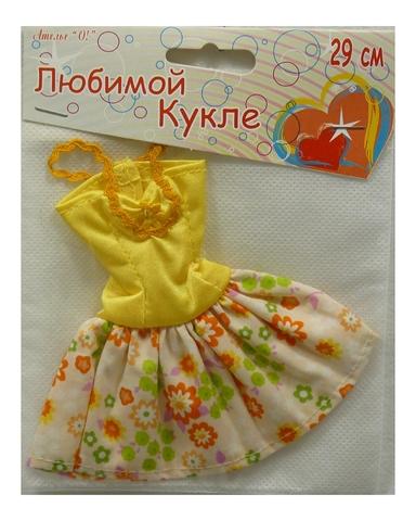 Платье летнее - Желтый. Одежда для кукол, пупсов и мягких игрушек.