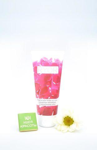 Ryor Регенерирующий крем для рук с экстрактом из грейпфрута и эфирным маслом из розмарина, 100мл