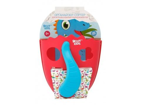 Органайзер-сортер DINO для игрушек и банных принадлежностей