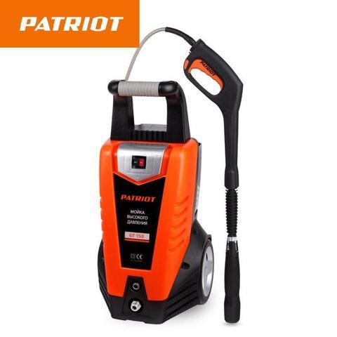 Мойка высокого давления Patriot Garden GT 150
