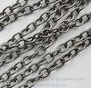 Винтажная цепь (звено 4.5х3 мм) (оксид серебра), 10 cм