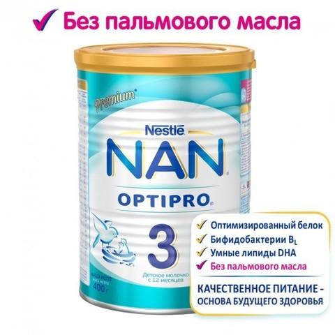 NAN® 3 OPTIPRO®  Детское молочко с 12 месяцев 800гр