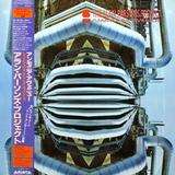 The Alan Parsons Project / Ammonia Avenue (LP)