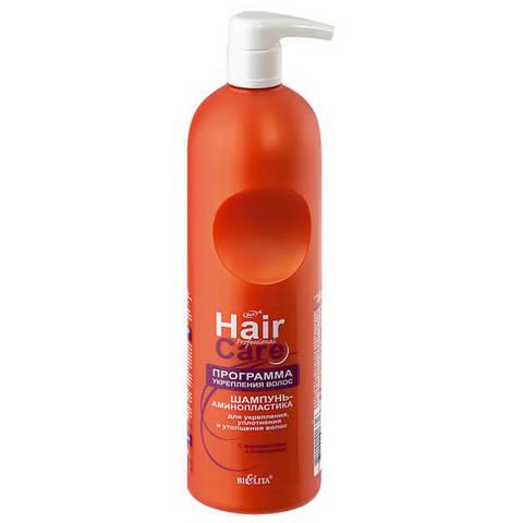ШАМПУНЬ-АМИНОПЛАСТИКА для укрепления, уплотнения и утолщения волос