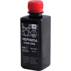 Epson INK MATE EIMB-290A/K, 100г, черный