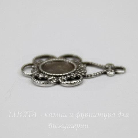 """Сеттинг - основа - подвеска """"Ажурный"""" для камеи или кабошона 5 мм (оксид серебра)"""