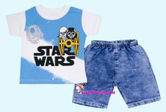 462 костюм звездные войны