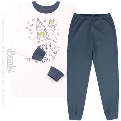 ПЖ39 Пижама для мальчика