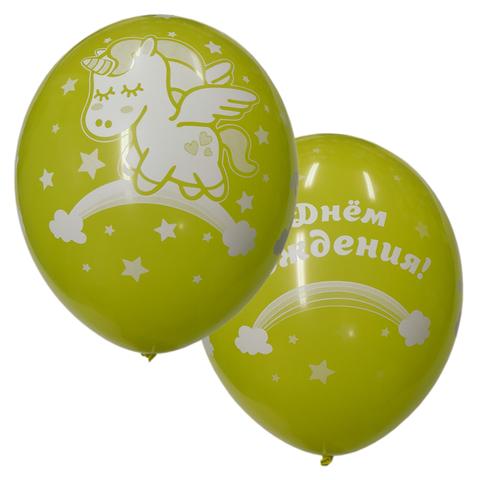 Шары из серии С Днём Рождения! Единорог