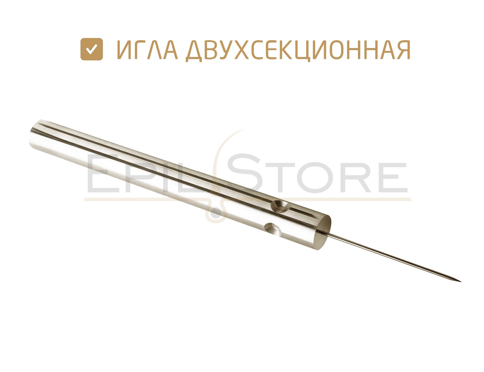 Изолированные двухсекционные иглы для электроэпиляции Sterex - 50 штук