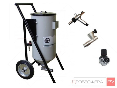 Абразивоструйная установка инжекторная DSG®-I-30