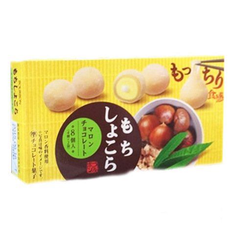 https://static-eu.insales.ru/images/products/1/3012/54463428/chestnut_mochi.jpg