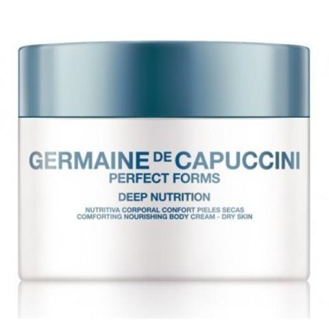 Germaine de Capuccini Perfect Forms Deep Nutrition - Крем для тела Глубокое питание