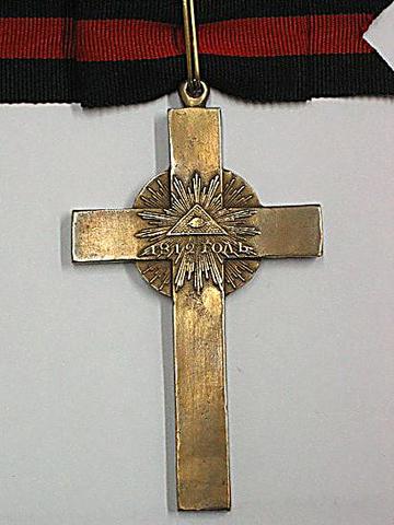 Крест наградной для священнослужителей, участников войны 1812 г. (копия)