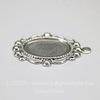 Сеттинг - основа - подвеска для камеи или кабошона 14х10 мм (оксид серебра)