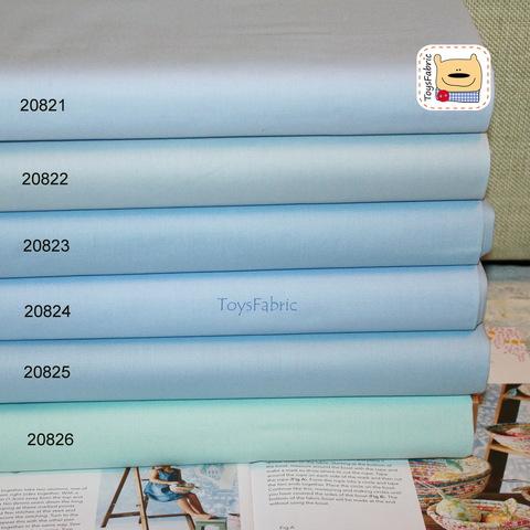 Ткань для пэчворка однотонная 20823 (45х55см)