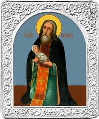 Святой Иулиан. Маленькая икона в серебряной раме.