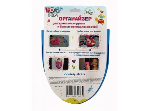 Органайзер Roxy для игрушек и банных принадлежностей на присоске синий