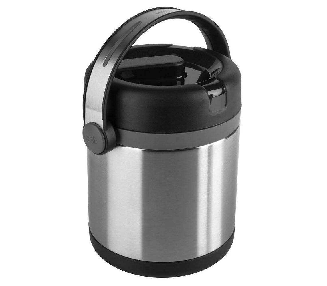 Термос для еды Emsa Mobility (1,2 литра) серый/стальной