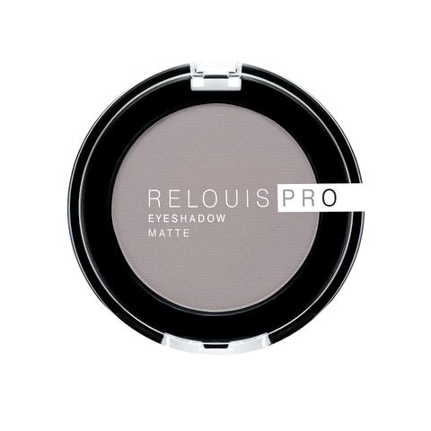 Тени для век Relouis Pro Eyeshadow Matte тон 16 Sharkskin
