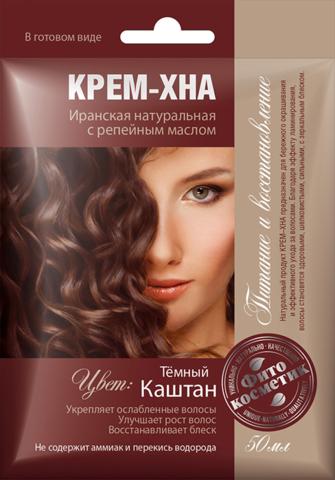 Фитокосметик Крем-Хна в готовом виде Темный каштан с репейным маслом 50мл