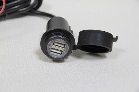 Двойной USB-разъем на руль, X-79