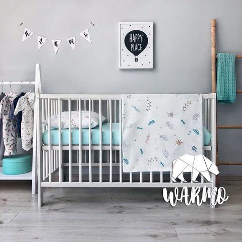 Дитяча постіль Warmo™