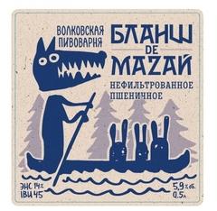 Пиво Волковская Пивоварня Бланш де Мазай