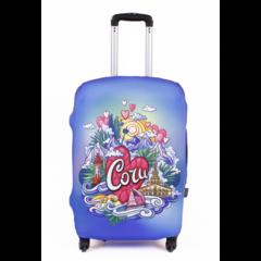 чехол для чемодана «сочи», размер m/l (52-65 см)