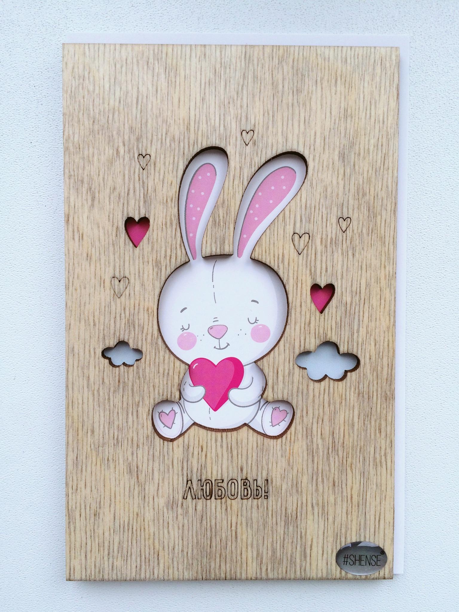Картинки, открытки влюбленных пар с зайками