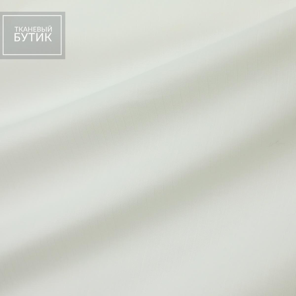 Белый хлопок в микрополоску